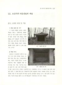 http://archivelab.co.kr/kmemory/GM00026084.pdf