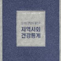 http://text.library.kr/dc0030/dc00320160/dc00320160.pdf
