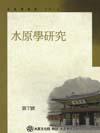 http://text.library.kr/dc0060/dc00600108/dc00600108.pdf