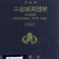 http://text.library.kr/dc0010/dc00100636/dc00100636.pdf