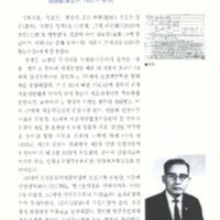 http://archivelab.co.kr/kmemory/GM00020490.pdf