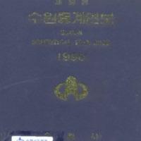 http://text.library.kr/dc0010/dc00100643/dc00100643.pdf