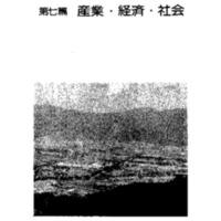 http://archivelab.co.kr/kmemory/GM00020522.pdf