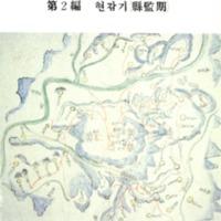 http://archivelab.co.kr/kmemory/GM00021359.pdf