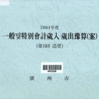 http://text.library.kr/dc0020/dc00200776/dc00200776.pdf