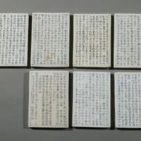 http://archivelab.co.kr/kmemory/GM00063332.jpg