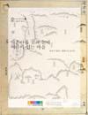 아흔아홉 골과 논에 이름이 있는 마을  ; 경기도마을기록사업 1  - 김포시 월곶면 용강리