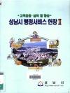 http://text.library.kr/dc0030/dc00300266/dc00300266.pdf