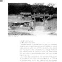 http://archivelab.co.kr/kmemory/GM00020091.pdf