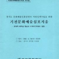 http://text.library.kr/dc0010/dc00100601/dc00100601.pdf