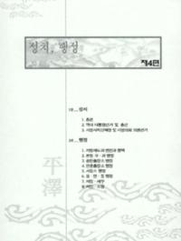http://archivelab.co.kr/kmemory/GM00025167.pdf