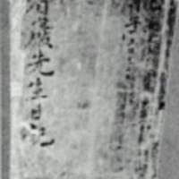 http://archivelab.co.kr/kmemory/GM00033697.jpg