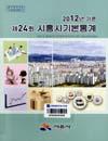 http://text.library.kr/dc2014/dc20140272/dc20140272.pdf