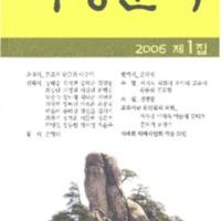 http://text.library.kr/dc0030/dc00310574/dc00310574.pdf