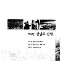 http://archivelab.co.kr/kmemory/GM00022977.pdf