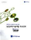 http://text.library.kr/dc2014/dc20140252/dc20140252.pdf