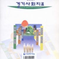 http://text.library.kr/dc0010/dc00100222/dc00100222.pdf