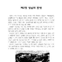 http://archivelab.co.kr/kmemory/GM00022737.pdf