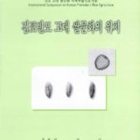 http://text.library.kr/dc0020/dc00201138/dc00201138.pdf