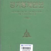 http://text.library.kr/dc0010/dc00100555/dc00100555.pdf