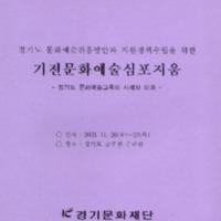 http://text.library.kr/dc0010/dc00100600/dc00100600.pdf