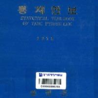 http://text.library.kr/dc0020/dc00200448/dc00200448.pdf