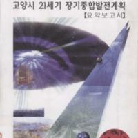 http://text.library.kr/dc0010/dc00100992/dc00100992.pdf