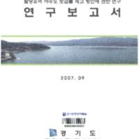 http://text.library.kr/dc0030/dc00310417/dc00310417.pdf
