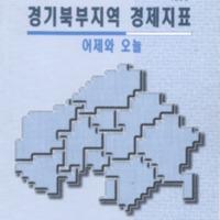 http://text.library.kr/dc0020/dc00203118/dc00203118.pdf