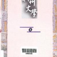 http://text.library.kr/dc0020/dc00200789/dc00200789.pdf