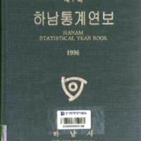 http://text.library.kr/dc0020/dc00202780/dc00202780.pdf