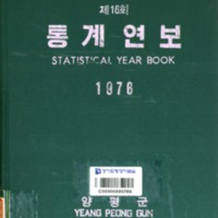 http://text.library.kr/dc0020/dc00202478/dc00202478.pdf