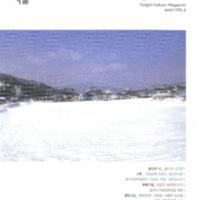 http://text.library.kr/dc0030/dc00310076/dc00310076.pdf