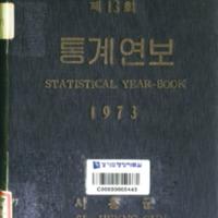 http://text.library.kr/dc0020/dc00202349/dc00202349.pdf