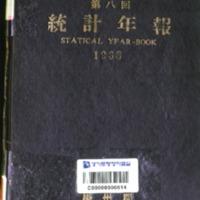 http://text.library.kr/dc0020/dc00202437/dc00202437.pdf