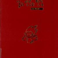 http://text.library.kr/dc0020/dc00201194/dc00201194.pdf