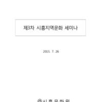 DC20160164.pdf