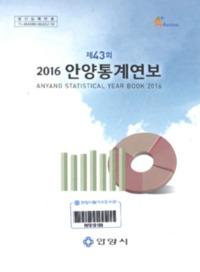 http://text.library.kr/DC2017/DC20170202/DC20170202.pdf