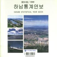 http://text.library.kr/dc0020/dc00202783/dc00202783.pdf