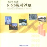 http://text.library.kr/dc0020/dc00202435/dc00202435.pdf