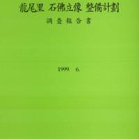 http://text.library.kr/dc0020/dc00201395/dc00201395.pdf