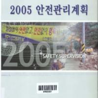 http://text.library.kr/dc0020/dc00200719/dc00200719.pdf