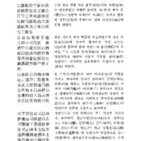 http://archivelab.co.kr/kmemory/GM00021779.pdf