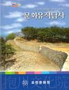 http://text.library.kr/dc0080/dc00800118/dc00800118.pdf