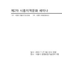 DC20140168.pdf
