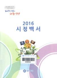 http://text.library.kr/DC2017/DC20170198/DC20170198.pdf