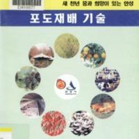 http://text.library.kr/dc0020/dc00200101/dc00200101.pdf