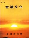 http://text.library.kr/dc2015/dc20150344/dc20150344.pdf