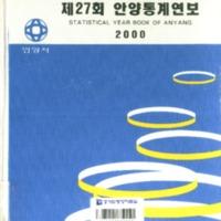 http://text.library.kr/dc0020/dc00202430/dc00202430.pdf