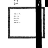 http://archivelab.co.kr/kmemory/GM00020740.pdf